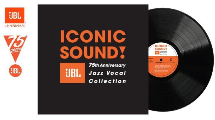 """JBL phát hành đĩa than """"thuốc"""" dành cho audiophiles"""